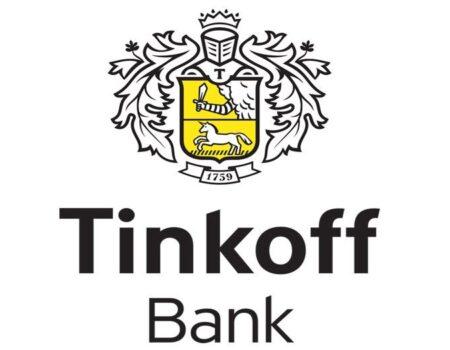 tinkoff_1